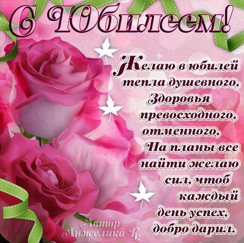 Открытка_с_3d-galleru.ru (1)